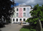 English: The main building of Kulturen, an open air museum of cultural history in Lund, Sweden.