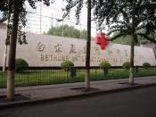 Bethune International Peace Hospital under the Chinese Red Cross Society in Shijiazhuang, China