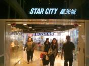 English: 尖沙咀星光行 Category:Star House Category:Entrances in Hong Kong Category:Skechers Skechers