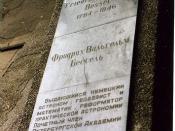 Фридрих Вильгельм Бессель,Кёнигсберг (Калининград) - The Bessel Function, Kaliningrad. Plaque to Friedrich Wilhelm Bessel,Mathemetician.