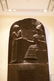 Hammurabi's Code itself contains specific legislation regulating surgeons and medical compensation as well as malpractice and victim's compensation.