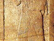 English: Kurkh stela of Shalmaneser that reports battle of Karkar, of 853 BC.