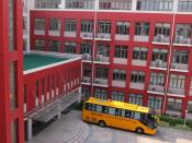 English: World Foreign Languages Middle School Home Campus entrance, Shanghai, China 中文: 上海市徐汇区世界外国语中学