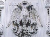 English: Byzantine Empire emblem. The double headed eagle as standing in the front entrance of the Ecumenical Patriarchate of Constantinople.
