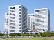 English: Photograph of the Daejeon Government Complex at Daejeon, South Korea. The complex houses headquarters for several national government agencies. 한국어: 대전광역시의 정부대전청사 사진. 몇몇 국가정부기관이 입주해 있다.