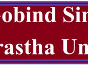 Header of the Guru Gobind Singh Indraprastha University
