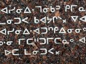 An inscription of Swampy Cree using Canadian Aboriginal syllabics, an abugida developed by Christian missionaries for Aboriginal Canadian languages