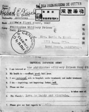 English: Postcard from Richard Keech Marine Corporal sent by Red Cross visiting Japanese POW camps WWII