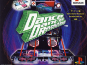 Dance Dance Revolution cover artwork
