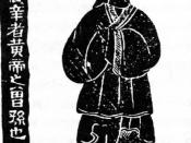 English: Diku, one of the mythical Five Sovereigns.Inscription reads: 'The God Ku, Gao Xin, was the great grandson of the Yellow Emperor (Birrell, Chinese Mythology, ISBN 0-8018-6183-7, p.48)