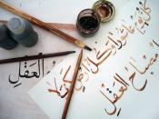 The work of a student of Arabic calligraphy, using bamboo pens (qalams) and brown ink, tracing over the teacher's work in black ink.