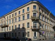 The so-called Raskolnikov House in Saint Petersburg. Русский: Так называемый Дом Раскольникова в Санкт-Петербурге.