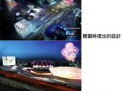 Taipei POP Music Center 北部流行音樂中心  設計比一比