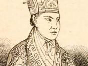 Contemporary drawing of Hong Xiuquan, dating from around 1860