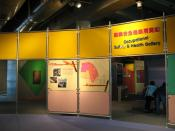 Hong Kong Science Museum Occupational Safety & Health Gallery