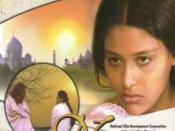 Naseem (film)