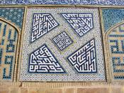 Geometric style caligraphic inscription at Shah Mosque in Esfahan, Iran.