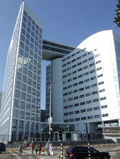 English: The building of the International Criminal Court in The Hague, Netherlands Deutsch: Das Gebäude des Internationalen Strafgerichtshofes in Den Haag, Niederlande