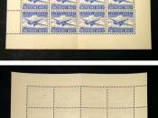 English: Forgery by the British Government of the German World War II military franchise stamp of 1942. The sheet format is 5 x 4 while the original is in sheets of 100. The perforation of the forgery also differs from the genuine version. Top = front. Bo