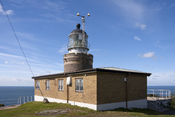 English: Kullen Lighthouse in northwestern Scania, Sweden. Svenska: Kullens fyr i nordvästra Skåne.
