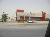 English: McDonalds Restaurant Riyadh in King Abdullah Road