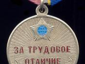 English: Russian Federation Medal for Excellence in Work of the Foreign Intelligence Service