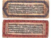 English: Bhagavad Gita, a 19th century manuscript. North India.