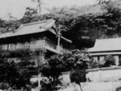 English: The place where the Treaty of Shimonoseki was negotiated between Japan and Qing dynasty.
