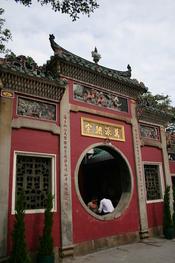 English: Magemiao Temple in Macau