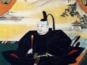 English: Tokugawa Ieyasu 日本語: 徳川家康肖像画