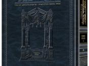 The Hebrew edition of the Schottenstein Babylonian Talmud