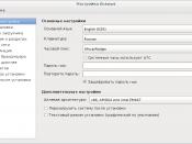 English: Screenshot of system-config-kickstart (fedora) with russian GUI Русский: Снимок экрана отображающий внешний вид программы system-config-kickstart (fedora)