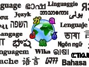 English: Language of the world.