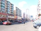 English: Photograph of the city of Jinzhou, Liaoning, People's Republic of China.