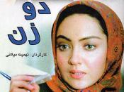 Two Women (1999 film)