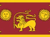 Flag of the Sabaragamuwa Province