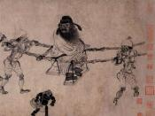 An image of Zhong Kui, the vanquisher of ghosts and evil beings, painted sometime before 1304 A.D. by Gong Kai.