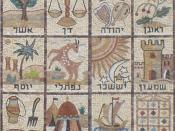 Mosaic of the 12 Tribes of Israel. From Givat Mordechai synagogue wall in Jerusalem. Top row, right to left: Reuben, Judah, Dan, Asher Middle: Simeon, Issachar, Naphtali, Joseph Bottom: Levi, Zebulun, Gad, Benjamin