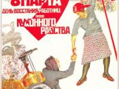 A 1932 Soviet poster for International Women's Day.