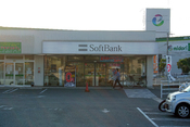 Store of Softbank in Japan
