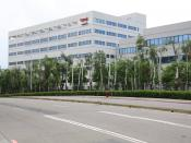 English: TSMC factory building in Hsinchu (Taiwan).