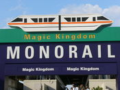 Entrance to the TTC platform to Magic Kingdom