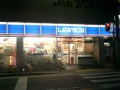 Lawson Terauchicho 1-chome shop in Moriguchi, Osaka, Japan