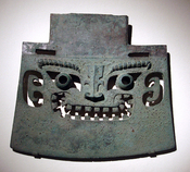 A bronze axe of the Shang dynasty