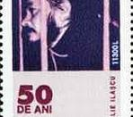 Ilie Ilaşcu. 50 years of European Convention on Human Rights, Romanian stamp Русский: Илашку, Илие