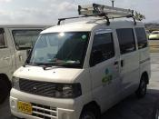Natural Gas Vehicle 天然ガス自動車