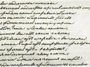 English: Lermontov's poem 'On the death of the poet', 1837 Русский: Стихотворение Лермонтова