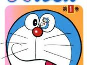 Cover art of the first Doraemon manga volume featuring the titular character