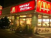 Japanese McDonald's fast food as evidence of corporate globalization and the integration of the same into different cultures.