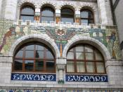 English: Art Nouveau facade of the former Edward Everard building in Bristol, England (Detail)